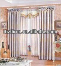 2013 office /curtain design for sale
