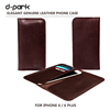 High quality mobile phone wallet case with top grain leather cell phone case