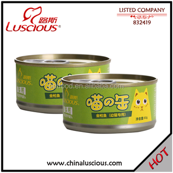 80g Tuna Inexpensive Cat Food