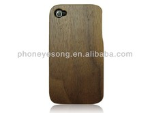 Blank Wood Case for iphone 4 -Pure Wood Case