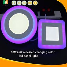 Recessed 2 in 1 LED Panel Lights double color double ring 60W panel lights