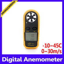 anemometer for sale electronic wind meter measures wind direction