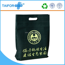 pictures printing non woven retail shopping bag