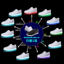 2016 New men's fashion Led sneakers black running shoes male lighted casual shoes LED glow shoes cheap price