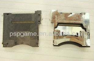 Main slot card for nintendo ndsi game console