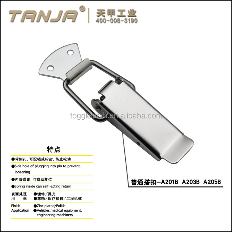 TANJA Silver Tone Spring Loaded Steel Toggle Latch Catch Hasp Lock