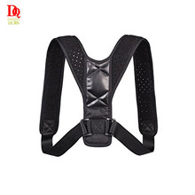 Fda Approved ShoulderSupport Upper Back Posture Corrector Brace