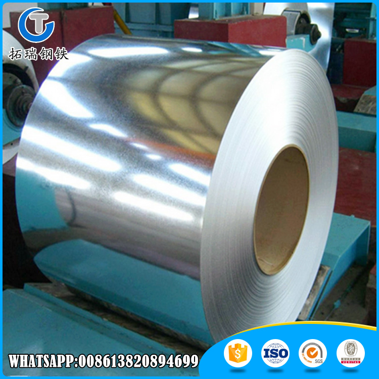 hot steel coil galvanized steel plain gi sheet price