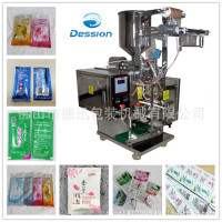 Pharmaceutical pesticide liquid automatic bag packaging machine