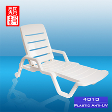 YUTONG Patio Furniture Plastic Beach Lounge Chairs