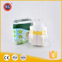 feel free disposable baby diaper baby diapers nappies baby panty diaper