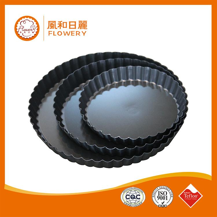 Professional cake/pie pan with CE certificate