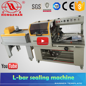 Hongzhan BSL-560A L type automatic wrapping shrink machine price