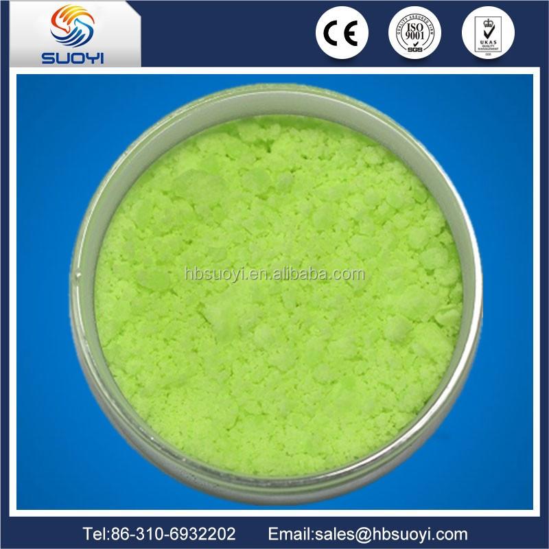 5N Grade 99.999% PrF3 Praseodymium fluoride