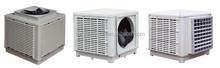 HY Factory Workshop air conditioner/air cooler