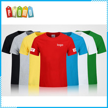 Custom Cotton Cheap T Shirt Printing