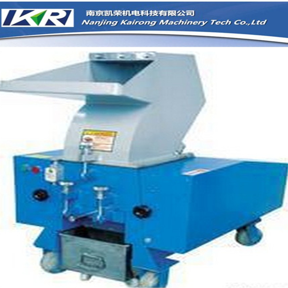 Used Strong Plastic PE/PP Film Crusher