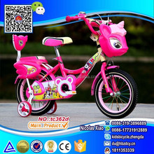 cheap price and good quality kids & baby cycles model