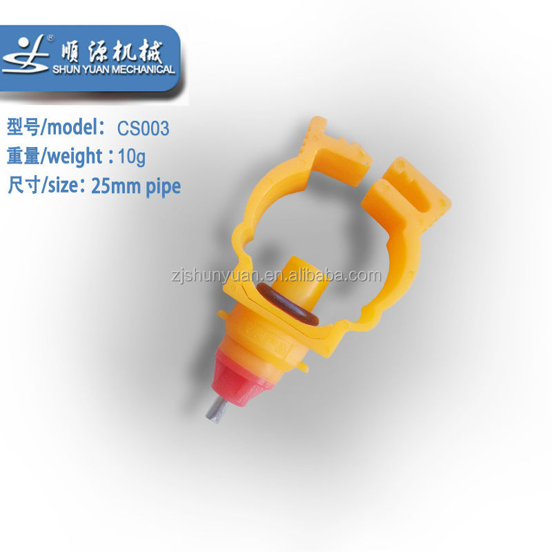 indian poultry farm SYCS003chicken farm equipment chicken nipple drinker