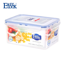 EASYLOCK 1.2L vacuum plastic insulated food warmer container