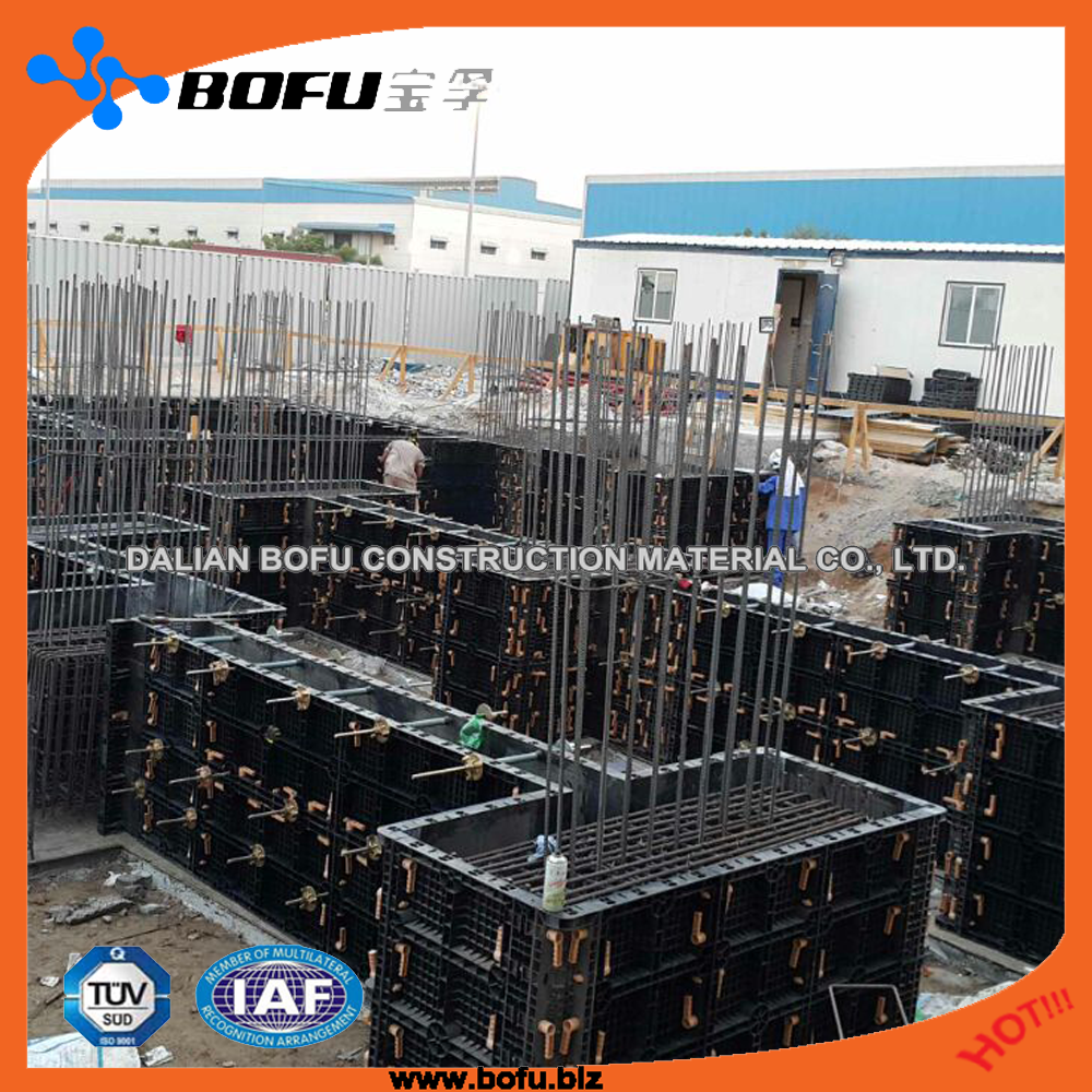 BOFU plastic formwork, construction formwork, for foundations in <strong>U</strong>.A.E.