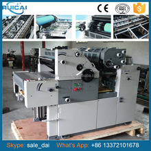 Two Color Computer Bill Printing Machine, Bill Printer, Double Color Offset Printing Machine for Bill