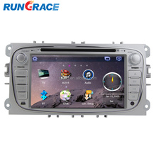 Luxury car dvd in-dash dashboard hand-free 7 inch Wince 6.0 double din navigation for ford