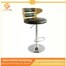pu leather and no fold bent wood bar stool in 2016