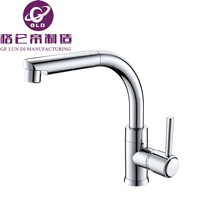 Modem cheap discount plastic kitchen faucet
