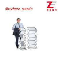 Brochure Stand/Literature Stand with Case/Bag A3/A4