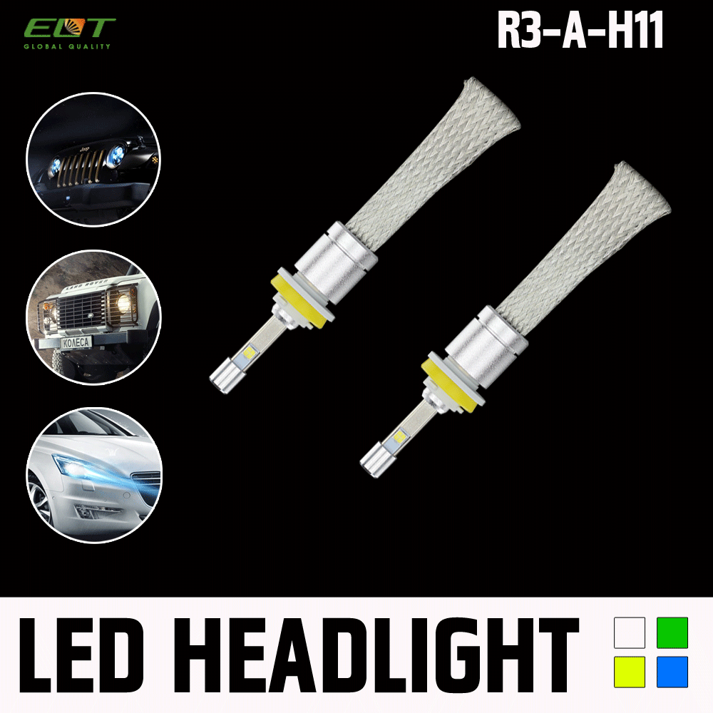 China Factory 6V LED Volvo Truck Suzuki Swift Headlight