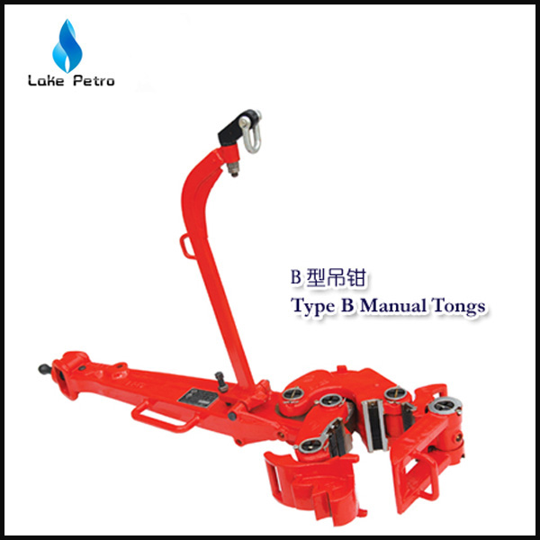 Enough stock Manual Tong for oilfield well head handling tools