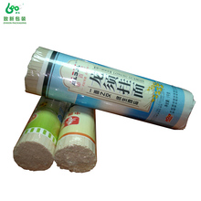 Moisture proof thickness ldpe pet shrink wrap film