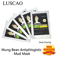 Agent needed with Mung Bean Antiphlogistic Mud mask