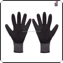 latex gloves sex, very cheap products