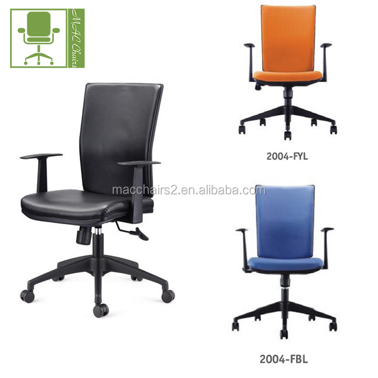 Host sell elastic swivel fabric office swivel chair