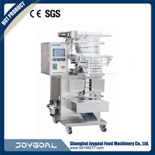 Top Quality automatic vertical candy / chocolate / coffee / salt packaging machine