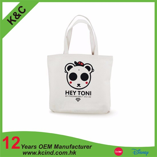 Wholesale Promotional high quality Embroidery logo washable foldable canvas vest shopping handle bag