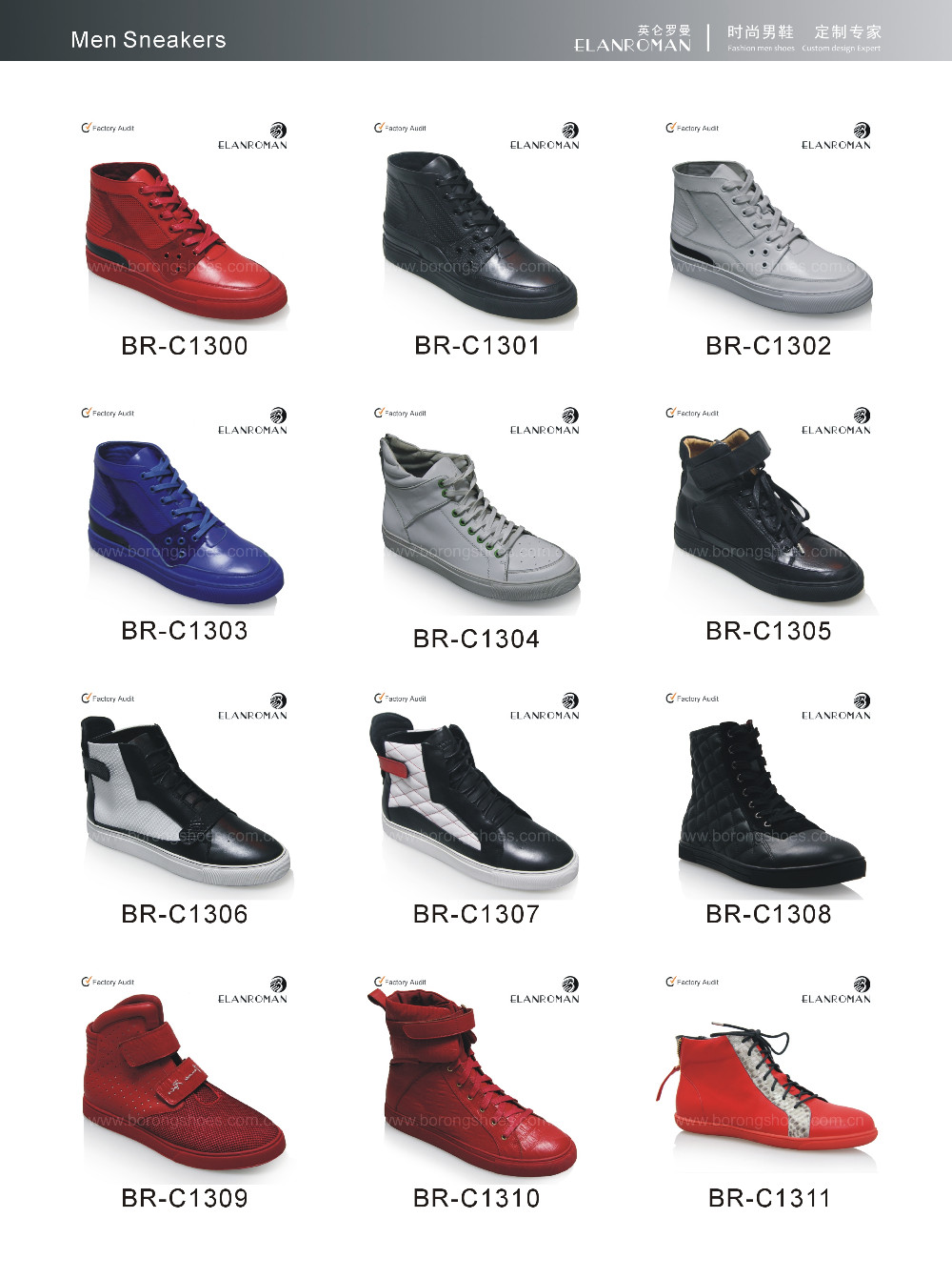Guangzhou factory direct sale latest design popular man leather sneakers