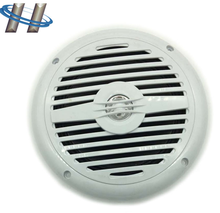 MRL-525FW China manufacture best selling marine wakeboard speaker