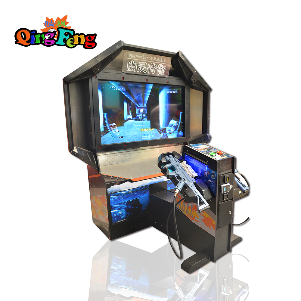 simulator arcade video shooting games machine plastic shooting targets game console