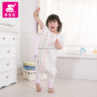 china wholesale new products baby sleeping bag cotton online shop