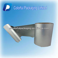 High quality customized printed aluminum foil roll films/Multi-functional USES roll film