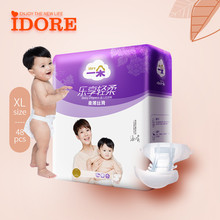 wholesale OEM non woven fabric disposable baby diaper