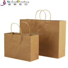 Manufacturers Wholesale Recycled Hamburger Packaging Kraft Paper Bag For Food