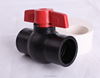 PE pipe fitting hdpe valves