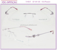 hot sale optical eyeglasses rimless frames in china