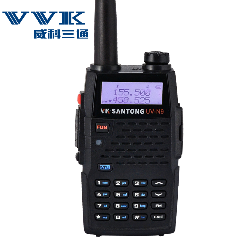UV-N9 Talk pro walkie talkie, reliable hand portable radio from manufacturer