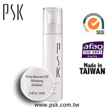 P2302 Newest 80ml Best Rapid Snow Moist Whitening Lotion
