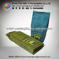 Side gusset aluminum foil bags for coffee package